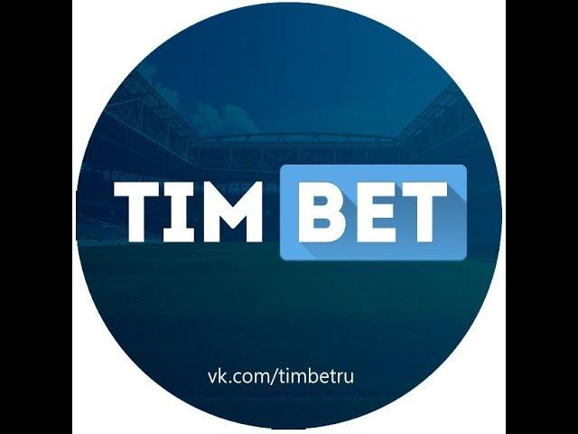 Tim Bet отзывы кидалы