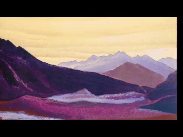 Рассвет в Гималаях. По картинам Н. К. Рериха