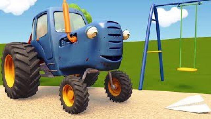 Развивающие мультики про машинки | Синий Трактор Гоша - Все серии - Учимся считать, запоминаем цвета
