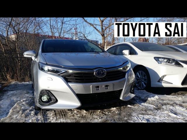 Обзор Toyota Sai 2 4 G'A Package 2013 Гибридный Японский Космолёт