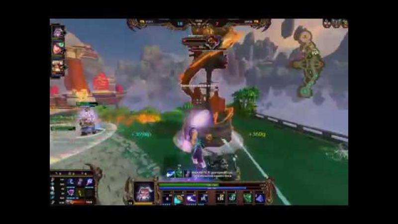 Joust Ranked 3 vs 3 Zeus Odin Neith Odyssey Texture Pack / Smite