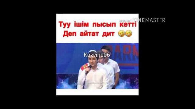 Жайдарман үздік əзілдер 1