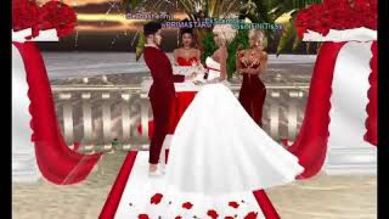 Свадьба IMVU