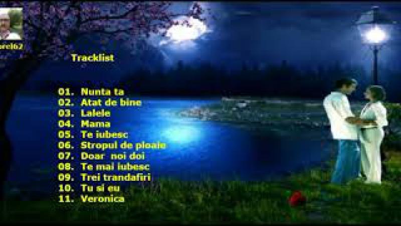 Aurica si Valeriu Cordineanu - Vreau sa fiu doar cu tine