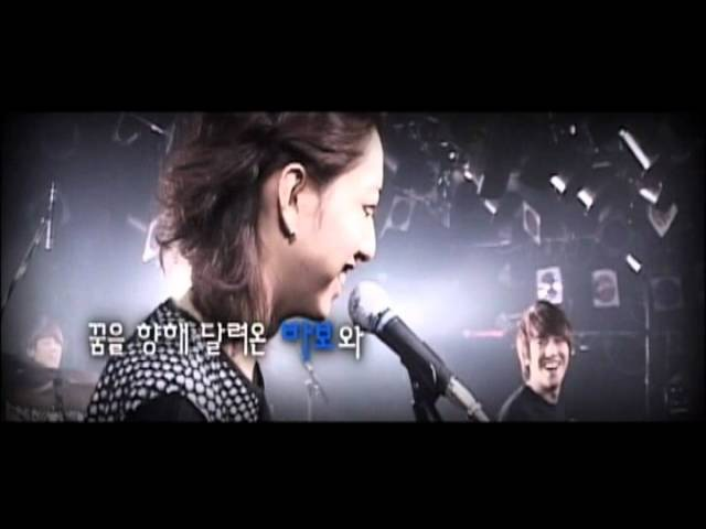 100731 Listen To The Cnblue -Video(Fool)