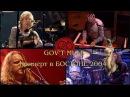 GOV'T MULE Live in Boston 2004 solo MATT ABTS