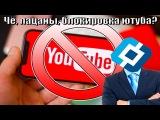 Роскомнадзор блокирует youtube теги (blowjob handjob webcam brazzers masturbation pornhub masturbating bdsm hentai порно секс)