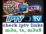 Url Checker, проверьте ссылки IPTV, m3u, ts, m3u8