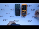 Противоударный телефон Guophone V3S