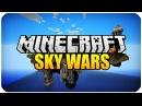 Нубы затащили в эпичный SkyWars Вайм Ворлд и вынесли всех Minecraft SkyWars VimeWorld PvP