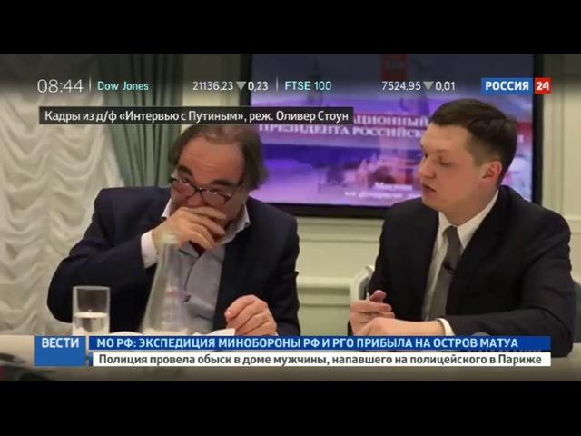 Новости на «Россия 24» • Сезон • Путин о военном противостоянии России и США: этого никто не переживет