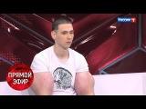 Руки-базуки Ради славы в интернете. Андрей Малахов. Прямой эфир. Трансляция от 01....