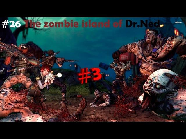 NOG GOTY DLC The Zombie island of 3♦Большая охота♦