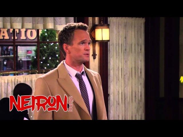 Барни Стинсон признается в любви Как я встретил вашу маму - момент из сериала