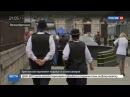Новости на Россия 24 Хакеры атаковали британский парламент
