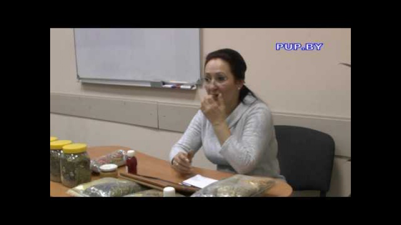 Доступлные для здоровья травы Наумова Елена Викторовна