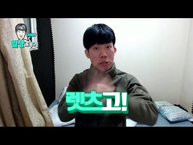 신태일 [RC카 무료나눔 4차 당첨자 발표!!] 김윤태 신태일 대신맨 시키면 한다 최홍철 턱형 스님
