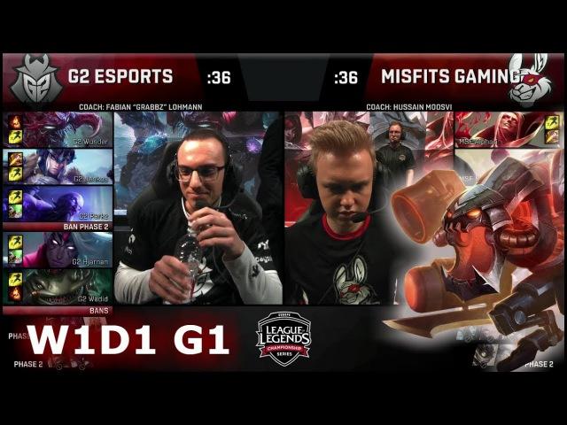 G2 eSports vs Misfits | Week 1 Day 1 of S8 EU LCS Spring 2018 | G2 vs MSF W1D1 G1