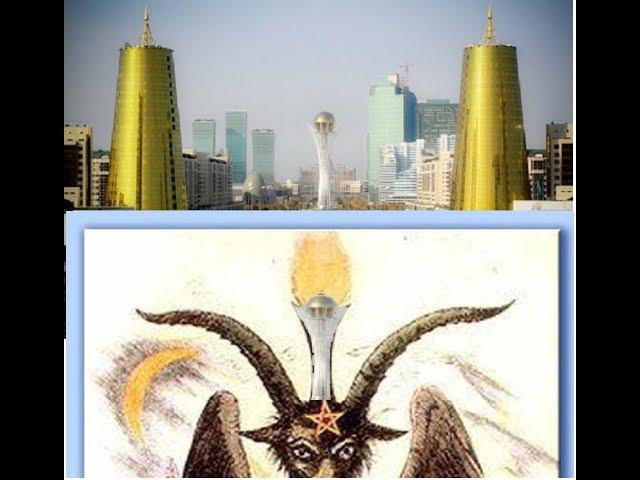 Астана (сатана) столица масонов