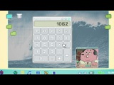 Calculator Game Review I The Amazing World of Gumball I Cartoon Network