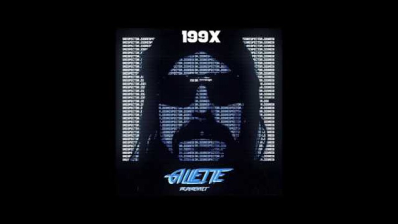 Dr Disrespect - Gillette (The Best A Man Can Get) By 199X 1 Hour (Refrain Looped)