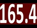 КОНТРОЛЬНАЯ ГРАММАТИКА АНГЛИЙСКОГО ЯЗЫКА С НУЛЯ УРОК 165 4 АНГЛИЙСКИЙ ЯЗЫК ДЛЯ СРЕДНЕГО УРОВНЯ