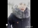 Lomotif_17-февр.-2018-00482484.mp4