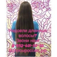 Сдать волосы за деньги в красноярске