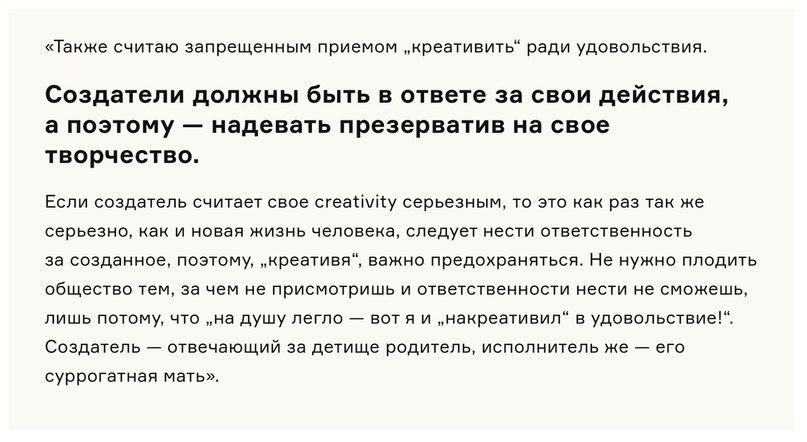 Татьяна Герасимёнок   Москва