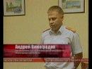 Сюжет ТК Волга программа Экипаж об итогах конкурса, посвященному Дню борьбы с коррупцией.