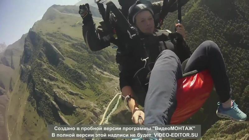 Первый опыт монтажа видео, от пассажирки-испытателя )  Тестировали новый тандемный параплан, Александра и Ивана Кравченко.