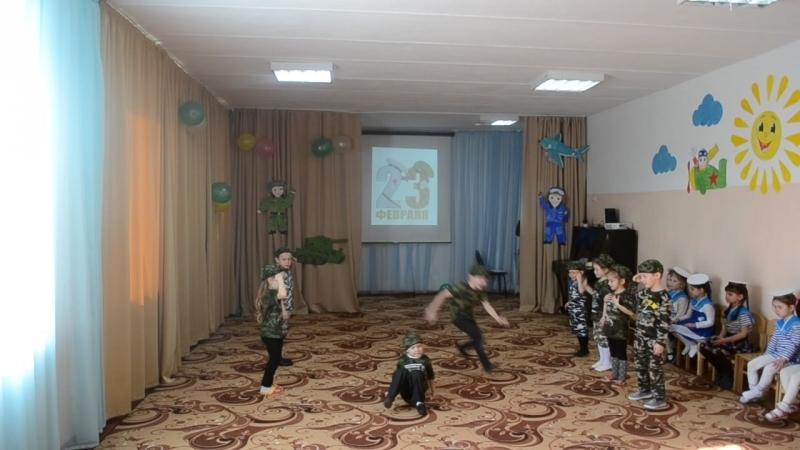 Танец Граница Старшая группа Дружная семейка