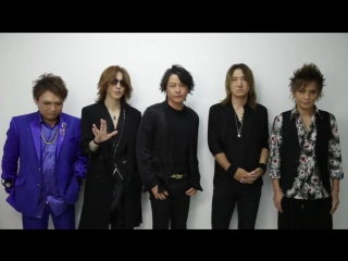LUNA SEA comment for Asahi Dream Festival (.)