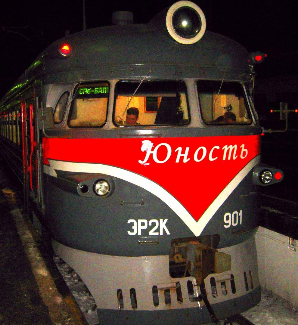 ЭР2К - Самая древняя электричка в Санкт-Петербурге и области