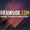 FIFAInside |  Киберфутбол | FIFA 18