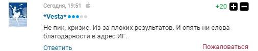 Елена Радионова - 3 - Страница 36 W3J7eYdft5o