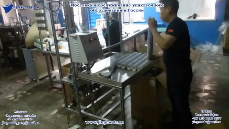 машина для производства бумажных стаканчиков JMD-11-S8