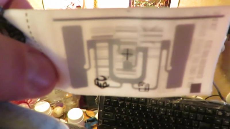 Сатанинские Чипы АнтиПеруна RFID 666 2 Шт! В Походных Штанах! Мега Антены для Зо_HD