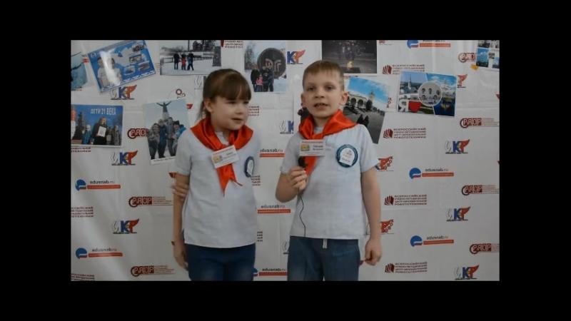 Конкурсанты проекта Икаренок (ИНЖЕНЕРНЫЕ КАДРЫ РОССИИ) из Екатеринбурга занявшие 1 место, дали маленькое интервью
