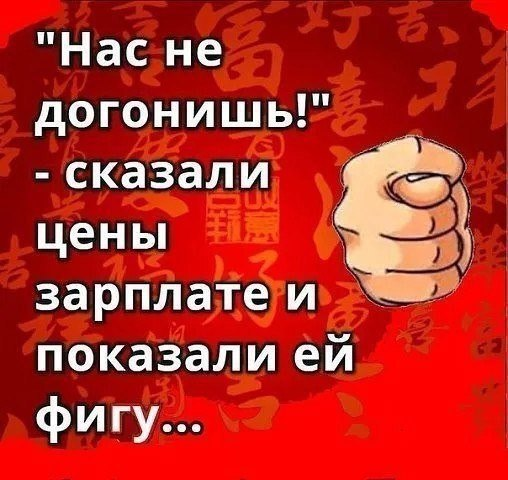 https://pp.userapi.com/c841121/v841121175/17389/fqEKCSnsfYY.jpg