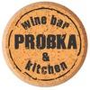 "Wine Bar & Kitchen ""PROBKA"" Ярославль"