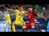 Украина 3:5 Португалия.Футзал Евро-2018 - Обзор матча. 04.02.2018
