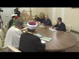 Встреча с муфтиями централизованных религиозных организаций мусульман России и руководителями Болгарской исламской академии