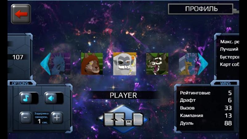 BSoD экран профиля