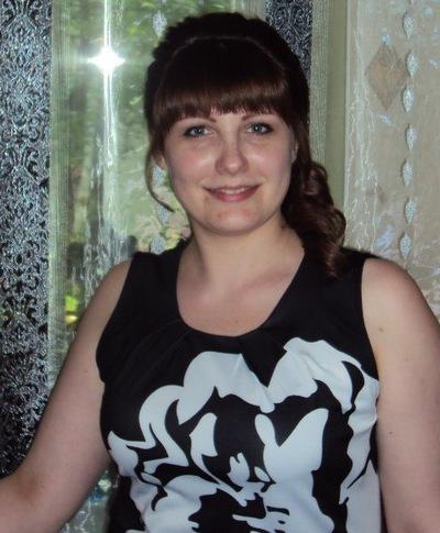 Лилия Герасимова