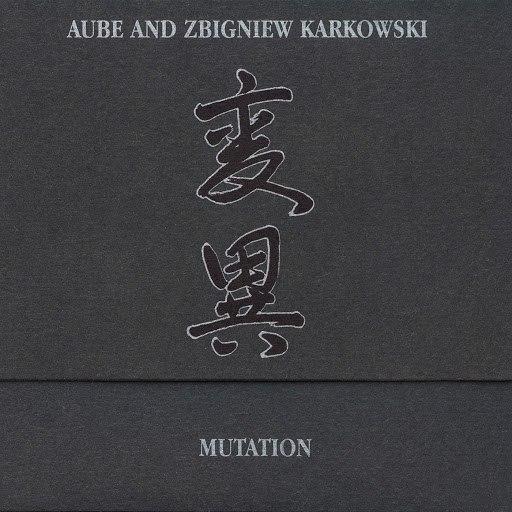 Aube альбом Mutation