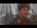 К-ф День командира дивизии (по А. Бек. Киностудия им. М.Горького 1983)