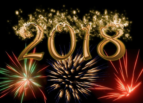 ВСЕХ, ВСЕХ, ВСЕХ!!!! С НОВЫМ 2018!!!!!!!!!!!!!!!!!!!!!!!!!!!! MAs8yGoZGn4