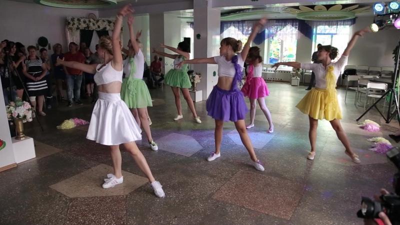 танец от подружек и невесты для жениха