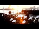 Военно-Морскому Флоту России посвящается